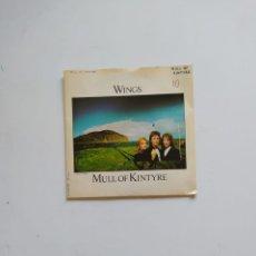 Discos de vinilo: WINGS MULL OF KINTYRE. Lote 221009250