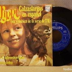 Discos de vinilo: PIPI CALZASLARGAS EN ESPAÑOL - VOZ Y MUSICA DE LA SERIE TV. Lote 221075637
