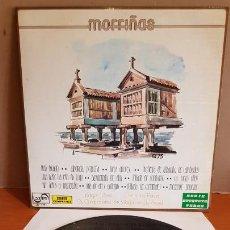 Discos de vinilo: MORRIÑAS / VARIOS INTÉRPRETES / LP - ZAFIRO-1974 / MBC. ***/***. Lote 221077893