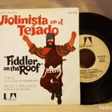Discos de vinilo: EL VIOLINISTA EN EL TEJADO. Lote 221079233
