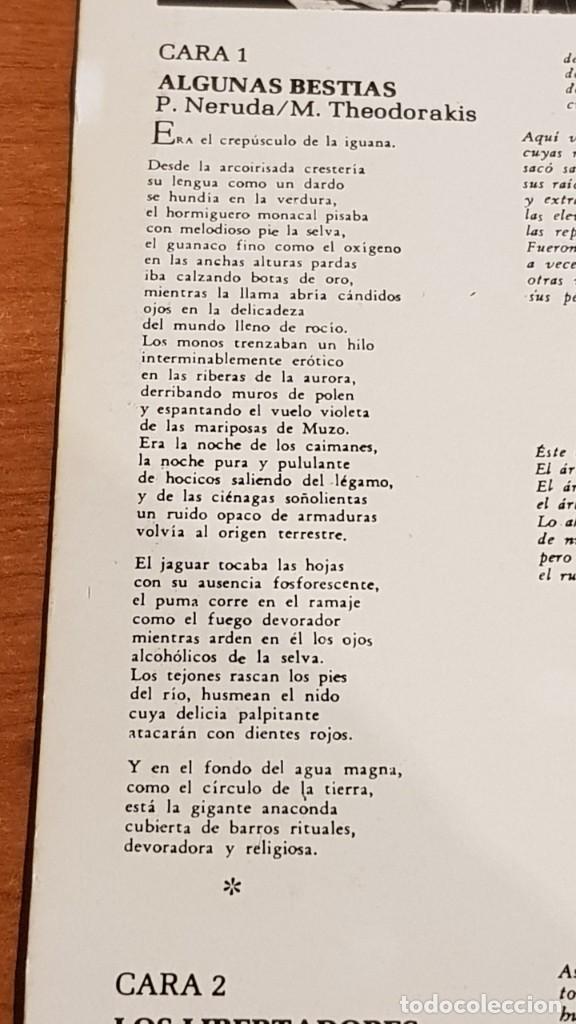 Discos de vinilo: MIKIS THEODORAKIS / PABLO NERUDA - CANTO GENERAL / DOBLE LP - CARNABY-1976 / MBC. ***/*** - Foto 3 - 221083132