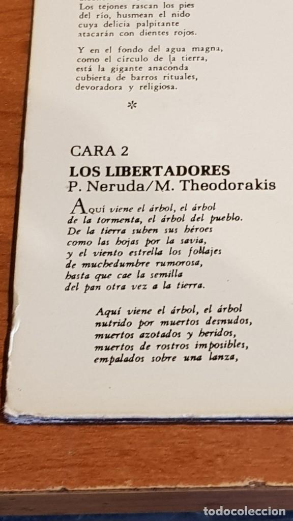 Discos de vinilo: MIKIS THEODORAKIS / PABLO NERUDA - CANTO GENERAL / DOBLE LP - CARNABY-1976 / MBC. ***/*** - Foto 4 - 221083132