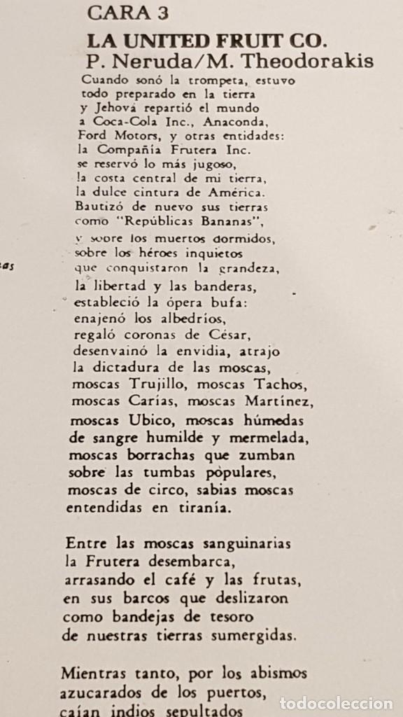 Discos de vinilo: MIKIS THEODORAKIS / PABLO NERUDA - CANTO GENERAL / DOBLE LP - CARNABY-1976 / MBC. ***/*** - Foto 5 - 221083132