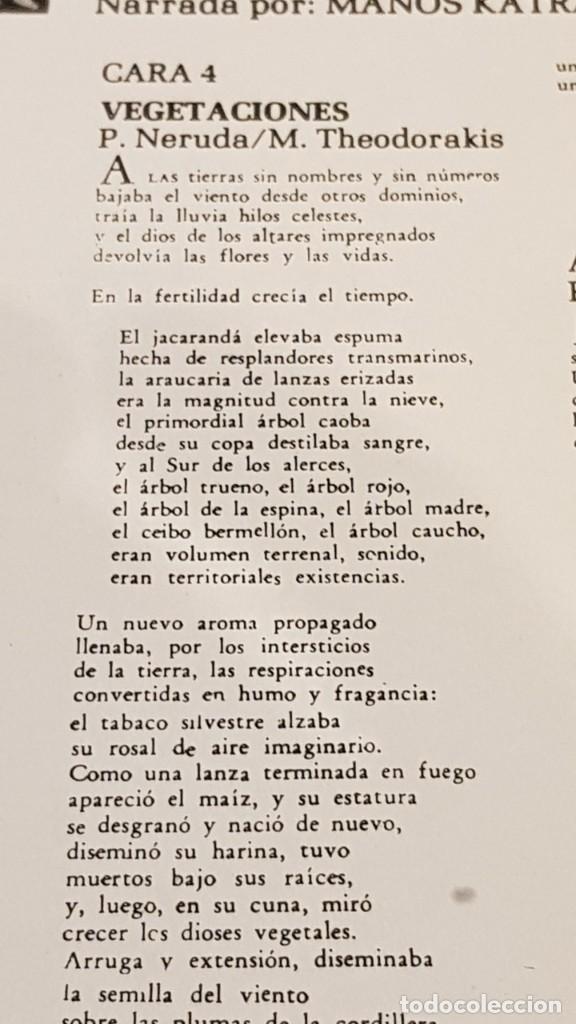 Discos de vinilo: MIKIS THEODORAKIS / PABLO NERUDA - CANTO GENERAL / DOBLE LP - CARNABY-1976 / MBC. ***/*** - Foto 6 - 221083132