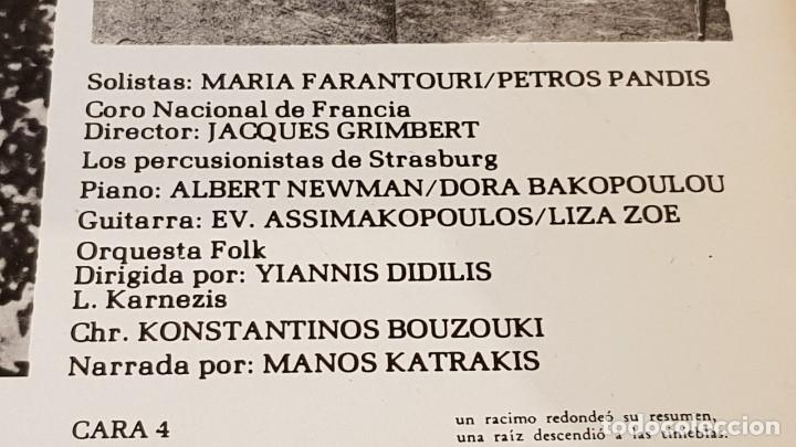 Discos de vinilo: MIKIS THEODORAKIS / PABLO NERUDA - CANTO GENERAL / DOBLE LP - CARNABY-1976 / MBC. ***/*** - Foto 7 - 221083132
