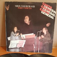 Discos de vinilo: MIKIS THEODORAKIS / PABLO NERUDA - CANTO GENERAL / DOBLE LP - CARNABY-1976 / MBC. ***/***. Lote 221083132