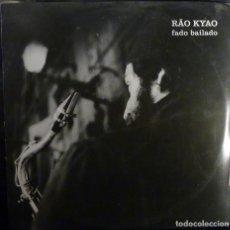 Discos de vinilo: RAO KYAO // FADO BAILADO // ENCARTE// PORTUGAL//1983//(VG VG). LP. Lote 221085822