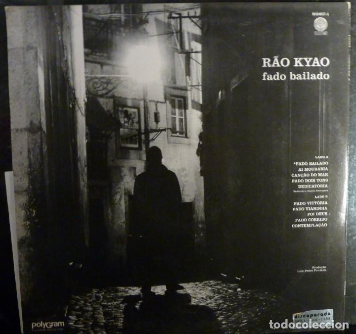 Discos de vinilo: RAO KYAO // FADO BAILADO // ENCARTE// PORTUGAL//1983//(VG vG). LP - Foto 2 - 221085822