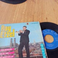 Discos de vinilo: ROY ETZEL / IL SILENZIO / SÓLO SÉ / MELANCOLIA / GOLDFINGER. Lote 221087557