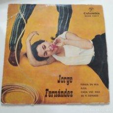 Discos de vinilo: JORGE FERNANDEZ - RANCHERAS EP AÑOS 50. Lote 221089403