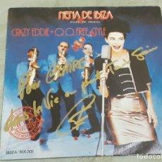 Discos de vinilo: NENA DE IBIZA (3333). Lote 221091121