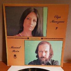 Discos de vinilo: OLGA MANZANO Y MANUEL PICÓN / AGUARDIENTE / LP - FONOMUSIC-1985 / MBC. ***/***. Lote 221107332