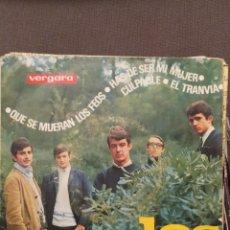 Discos de vinilo: LOS SIREX : QUE SE MUERAN LOS FEOS, HAS DE SER MI MUJER,CULPABLE, EL TRANVIA 1965. Lote 221107411