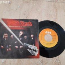 Disques de vinyle: JUDAS PRIEST- VIVIENDO DESPUES DE MEDIANOCHE (LIVING AFTER MIDNIGHT) CBS ESPAÑA 1980. Lote 221110506