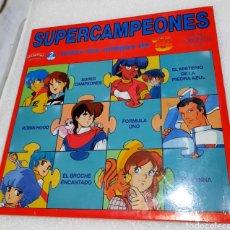 Discos de vinilo: SUPERCAMPEONES. DOBLE LP.. Lote 221119601