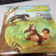 Discos de vinilo: CUENTOS INOLVIDABLES VOL. 1. Lote 221120455