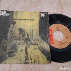 Discos de vinilo: IRON MAIDEN ?– RUNNING FREE = CORRIENDO EN LIBERTAD- EDICION ESPAÑOLA-1980- EMI ?– 10C 006-007261-. Lote 221131273