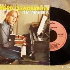 Discos de vinilo: RICHARD CLAYDERMAN - A MI MANERA. Lote 221142600