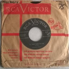 Discos de vinilo: HAWKSHAW HAWKINS. THE LONG WAY/ I'LL TRADE YOURS FOR MINE. RCA-VICTOR, USA 1953 SINGLE. Lote 221162652