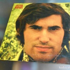 Discos de vinilo: VICTOR MANUEL, LP, EN UN PEQUEÑO CUARTO DE UN HOTEL + 11, AÑO 1971. Lote 221226600