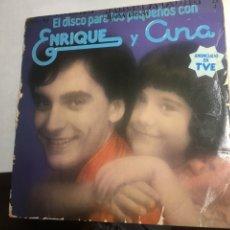 Discos de vinilo: DISCO VINILO LP - EL DISCO PARA LOS PEQUEÑOS - CON ENRIQUE Y ANA. Lote 221239197