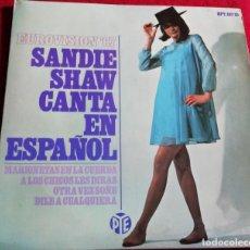 Discos de vinilo: SANDIE SHAW CANTA EN ESPAÑOL - MARIONETAS EN LA CUERDA - EUROVISION 67. Lote 221278247
