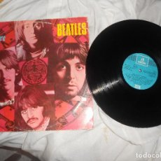 Disques de vinyle: POR SIEMPRE BEATLES DAY TRIPPER STRAWBERRY FIELDS PENNY LANE INNER LIGHT..ODEON 1971. Lote 221299417