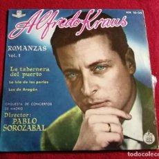 Discos de vinilo: ALFREDO KRAUS - ROMANZAS VOL.1 - LA TABERNERA DEL PUERTO.... Lote 221307630
