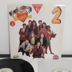 Discos de vinilo: LA ONDA VASELINA. LA ONDA VASELINA 2. SPAIN. Lote 221309851