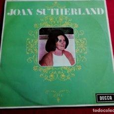 Discos de vinilo: JOAN SUTHERLAND- CANTA A VERDI - LP. Lote 221321013