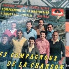Discos de vinilo: E.P. (VINILO) DE LES COMPAGNONS DE LA CHANSON AÑOS 60. Lote 221333198