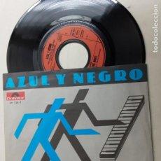 Dischi in vinile: AZUL Y NEGRO, THE NIGHT + FU MAN CHU, EDICION ALEMANA. Lote 221361421
