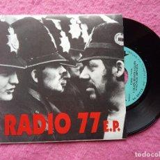 Discos de vinilo: EP RADIO 77 E.P. - ORDEN Y CONTROL / NO NOS IMPORTA / QUIEN MIENTE A QUIEN - PROM-003 - (NM/NM). Lote 221364698