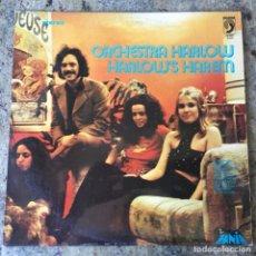 Discos de vinilo: ORCHESTRA HARLOW - HARLOW'S HAREM . LP . 1974 DISCOPHON. Lote 221365406