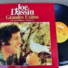 Discos de vinilo: JOE DASSIN-LP GRANDES EXITOS. Lote 221379706