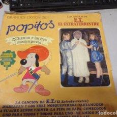 Discos de vinilo: GRANDES EXITOSA DE POPITOS - ET EL EXTRATERRESTRE. Lote 221386402