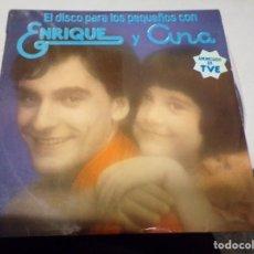 Discos de vinilo: EL DISCO PARA LOS PEQUEÑOS CON ENRIQUE Y ANA. Lote 221386450