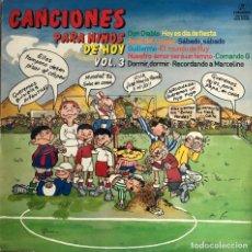 Discos de vinilo: VARIOS - CANCIONES PARA NIÑOS DE HOY VOL 3 - LP - AÑO 1981. Lote 221387170