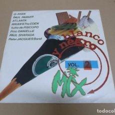 Discos de vinilo: RAUL ORELLANA (LP) BLANCO Y NEGRO MIX – VOLUMEN 2 AÑO 1985. Lote 221406818