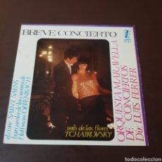Discos de vinilo: ORQUESTA MARAVELLA DE CONCIERTOS - DIRECTOR LUIS FERRER. Lote 221427662