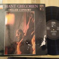 Discos de vinilo: CANTOS GREGORIANOS 1980. Lote 221435703