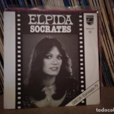 Discos de vinilo: ELPIDA, SOCRATES (PHILIPS) SINGLE ESPAÑA - GRECIA EUROVISION 1979. Lote 221451557