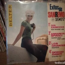 Discos de vinilo: IVA ZANICCHI / ANNARITA SPINACI / LOS GIGANTES - ÉXITOS DE SANREMO 1967 - EP BELTER. Lote 221457911