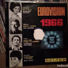 Discos de vinilo: EUROVISION 1966 - DOMENICO MODUGNO, MADALENA IGLESIAS, UDO JURGENS, MILLY SCOTT. Lote 221458048