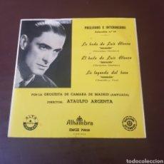 Discos de vinilo: PRELUDIOS E INTERMEDIOS - ATAULFO ARGENTA - LA BODA DE LUIS ALONSO - EL BAILE - LA LEYENDA DEL BESO. Lote 221458111