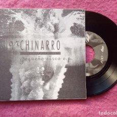 Discos de vinilo: EP SR CHINARRO - PEQUEÑO CIRCO E. P / DESILUSION +2 - AQ 001 - (NM/EX-) GATEFOLD. Lote 221472187