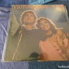 Discos de vinilo: EXPRO DOBLE LP ESPAÑA 83 VINILOS IMPECABLES VICTOR MANUEL Y ANA BELEN. Lote 221472620