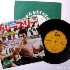 Discos de vinilo: BRUCE LEE - GLORIOUS BRUCE LEE - EP TAM 1973 JAPAN (EDICIÓN JAPONESA) BPY. Lote 221482665