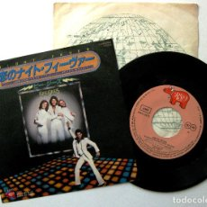Discos de vinilo: BEE GEES - NIGHT FEVER - SINGLE RSO 1977 JAPAN (EDICIÓN JAPONESA) BPY. Lote 221493017