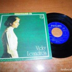 Discos de vinilo: VICKY LEANDROS APRES TOI EUROVISION 1972 SINGLE VINILO DEL AÑO 1972 ESPAÑA CONTIENE 2 TEMAS. Lote 221494891